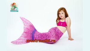 Хвост русалки Люкс Лайт розово-фиолетовый