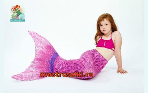 Хвост русалки для плавания Люкс Лайт розово-фиолетовый с чешуей