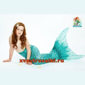 Хвост русалки Люкс Лайт морская волна + топ русалки