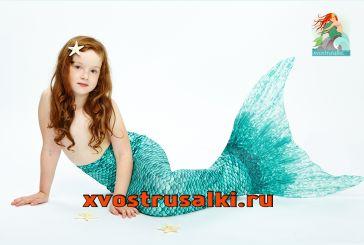 Хвост русалки Люкс Лайт морская волна