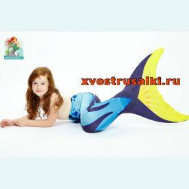 Хвост русалки Люкс Лайт синий