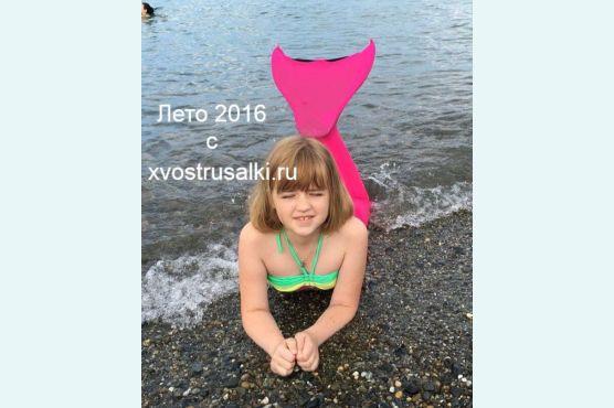 Мой розовый хвост для плавания