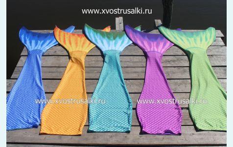 Купить ткань для хвостов Люкс, Премиум, Экстра