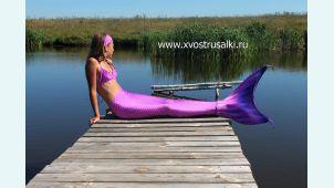 Хвост русалки Премиум с чешуей фиолетовый+купальник