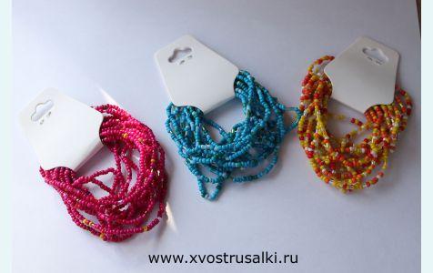 браслет для русалки