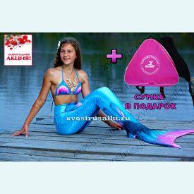 Хвост русалки Delfina 3D Sea Queen Топаз +купальник с ракушками