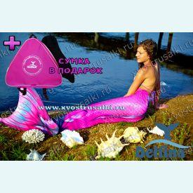 Хвост русалки Delfina 3D Sea Queen Кариба +купальник с ракушками