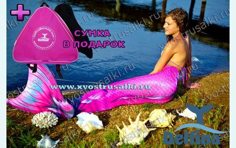 Хвост русалки Delfina 3D Sea Queen Cariba +купальник с ракушками с большой моноластой для плавания как настоящий силиконовый хвост русалки