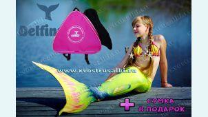 Хвост русалки Delfina  Sea Queen Тропикана Лайм+купальник