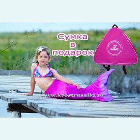 Хвост русалки Delfina Sea Prinсess  розовый с чешуей 3D +купальник с ракушками