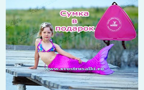 Хвост русалки Delfina Sea Prinсess  розовый с чешуей 3D +купальник с ракушками пр-во Финляндия