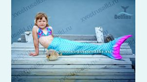 Хвосты с чешуей 3D из Финляндии серия Принцесса