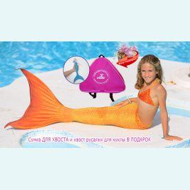 Хвост русалки Меджик Люкс Н2О оранжевый  +купальник