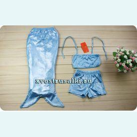 Хвост русалки для малышей голубой+топ и шорты