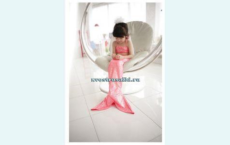 Хвост русалки для малышей розовый  +топ и шорты , купить костюм русалки дешево, хвост русалки для детей недорого