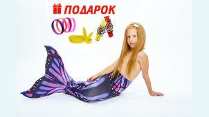 Хвост русалки Люкс Лайт черно-фиолетовый