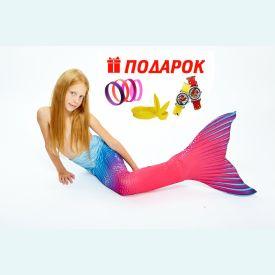 Хвост русалки Люкс Лайт красно-синий