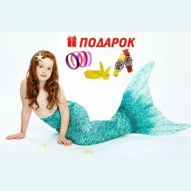 Хвост русалки Люкс Лайт морская волна + купальник
