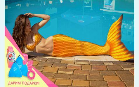 Австралийский оранжевый  хвост русалки для фотосессии
