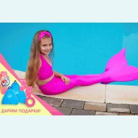 Австралийский розовый хвост русалки для фотосессии модель 2013