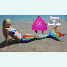 Хвост русалки Lux Rainbow  Люкс  Радуга с чешуей +купальник