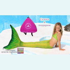 Хвост русалки Люкс Magic Neptuna салатовый +купальник
