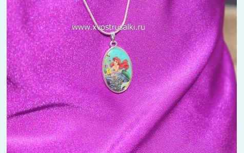 Медальон Ариэль