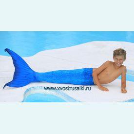 Хвост русалки Люкс для мальчика или мужчины