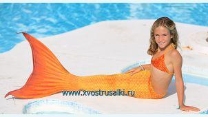 Хвост русалки Magictail  H2O Германия оранжевый с чешуей+купальник