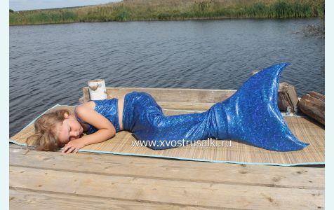 Хвост русалки синий блеск +купальник пр-во Австралия+подарки