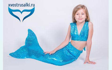 Хвост русалки голубой блеск для плавания с чешуей + купальник