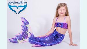 Хвост русалки Виолетта с плавниками+ купальник