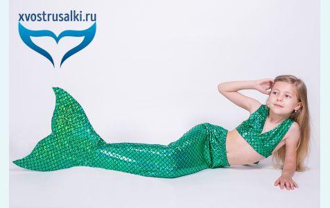 Хвост русалки зеленый блеск для плавания с чешуей + купальник