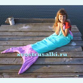 Плед Хвост русалки для малышей и дошкольников