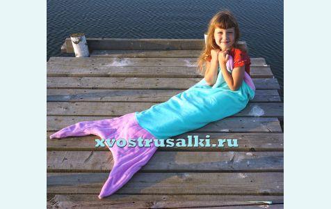 Плед Хвост русалки для малышей и дошкольников, плед русалка, одеяло хвост русалки