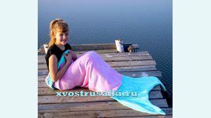 Плед Хвост русалки для  младших школьников