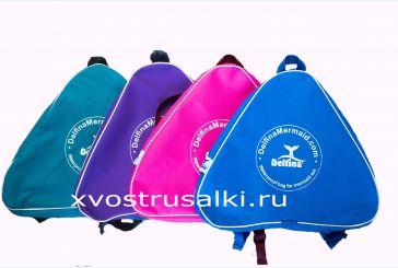 Сумка-рюкзак  для хвоста русалки непромакаемая