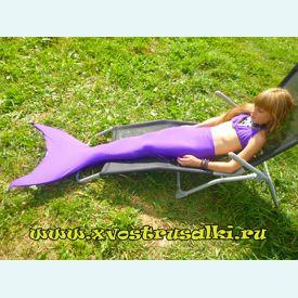 Хвост русалки EXTRA ярко-фиолетовый